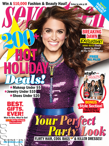 Seventeen, free subscription to seventeen magazine, free stuff, magazines, free magazines