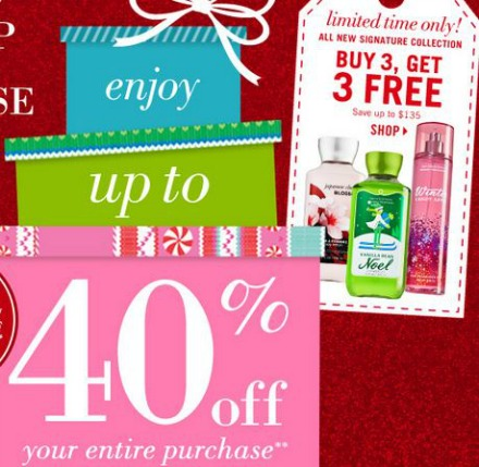 Bath & Body Works is a bath and beauty retailer that offers a wide range of soaps, skin care, candles, beauty, fragrances, gifts and much more. With new items and sales available almost everyday, be sure to save the most money on any purchase by using today's Bath and Body Works coupon codes and printable coupons found at DealsPlus.