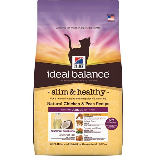 Hill's Ideal Balance Dry Cat Food Printable Coupon