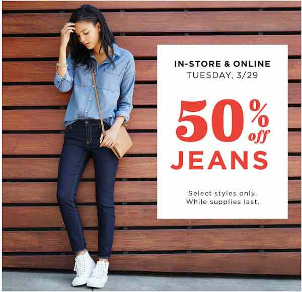 Aug 17,  · It appears that Old Navy has their Jean sale going on online right now! Prices start at $10 for kids jeans or $15 for adult jeans. If your order totals $50 or more, you will also get FREE shipping! Look at the top of your screen for a surprise coupon code! My surprise code was for 25% off.