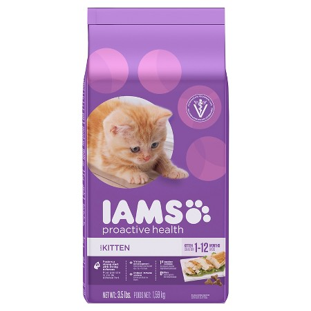 Iams Cat Food Buy One Get One Free Coupon
