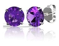 Amethyst, Citrine, Garnet, Pink Cubic Zirconia Stud Earrings $10.99 (REG $39.99)