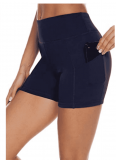 AUU High Waist Yoga Shorts $18.98 (REG $69.99)