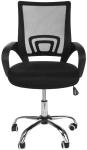 Black Chair Desk Ergonomic Swivel $59.00 (REG $295.00)