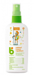 Babyganics Natural Insect Repellent, 6 oz, Packaging May Vary $5.00 (REG $9.99)