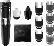 Philips Norelco Multigroom Only $9.99 + FREE Pickup!