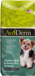 Natural Small Breed Dry Dog Food, For Skin & Coat, Chicken & Brown Rice Formula $10.59 (REG $21.79)