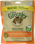 FELINE GREENIES Natural Dental Care Cat Treats 5.5 oz $3.46 (REG $5.99)