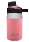 CamelBak Chute Mag Water Bottle, Insulated Stainless Steel $12.30 (REG $26.00)