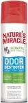 Nature's Miracle 3 in 1 Odor Destroyer Foam $5.54 (REG $9.99)