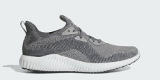 Adidas Men's Alphabounce Reflective Running Shoes Just $37.49 Shipped! (Reg $110)