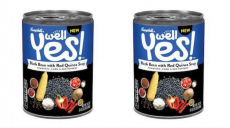 FREE Campbell's Well Yes! Soups + $0.50 Moneymaker at Walgreen's!