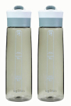 New! 2-Pack Contigo 24oz Grace Water Bottles For Only $10.00!