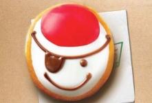 Free Doughnuts At KrispyKreme Coming Up On 9/19!