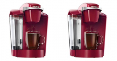Enter To Win A Keurig K55 Single Brew Coffee Maker TODAY! Drawing At 3PM!