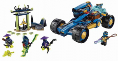 NEW! Get This Ninjago Jay Walker One For Only $19.99!
