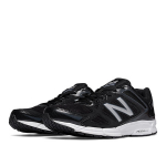 New! Get Men's New Balance 460 Running Shoes Only $35.99 Shipped!