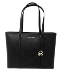 72% Off on Michael Kors Women's Sady Carryall Shoulder Bag