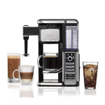 Ninja Coffee Bar System ONLY $76.49 Shipped + $10.00 Kohl's Cash!