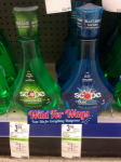 Scope Mouthwash Only $.33 Each at Walgreens!