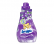 36-Oz All Mighty Liquid Laundry Detergent or 80-Ct Snuggle Fabric Softener Sheets -$2 (67% Off)