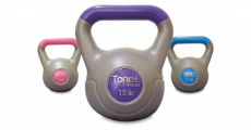 Tone Fitness Kettlebell Set Just $17.99 At Walmart!