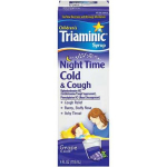 Free Children's Triaminic Syrup At Dollar Tree!