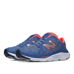 Sweet! Women's New Balance 690v4 Running Shoes Only $35.99 Shipped!