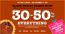 The Childrens Place Black Friday Sale  – 30-50% off EVERYTHING!