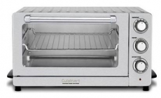 Cuisinart Toaster Oven, Juicer, Sandwich Press as low as $29 – Normal retail up to $180!