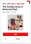 Target Cartwheel Offer: 25% off The Holiday Shop- Christmas Trees, Lights, Decor, Wreaths, Ornaments, Stockings, and More!