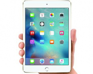 Awesome! Enter For A Chance To Win An Apple iPad Mini 4 This Friday!
