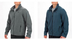 Joes New Balance Outlet: Save Up to 65% Off Men's New Balance Jackets!