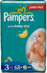 Five New Pampers Coupons + Jumbo Pack Diapers only $6.00 at CVS!