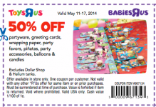 Toys R Us: 50% Off Party Items Coupon!