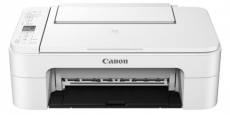 Canon PIXMA All-in-One Inkjet Printer Only $19.00 + FREE Pickup!