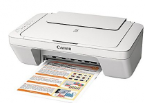 Canon Pixma MG2520 Inkjet All-in-One Printer only $29.99 (reg $79.99)!