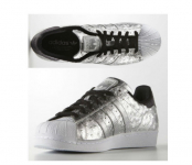 Adidas Men's Superstar Sneakers Only $29.99 (Reg $100) Shipped!