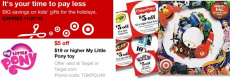 Target Mobile Coupons & Coupon Codes for the Target Toy Book