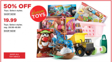 HOT Kohl's Toy Deals- Hello Kitty, Step2, Disney Play-Doh, LeapFrog LeapPad3, and More!